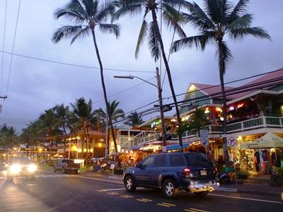 ハワイ風景0708