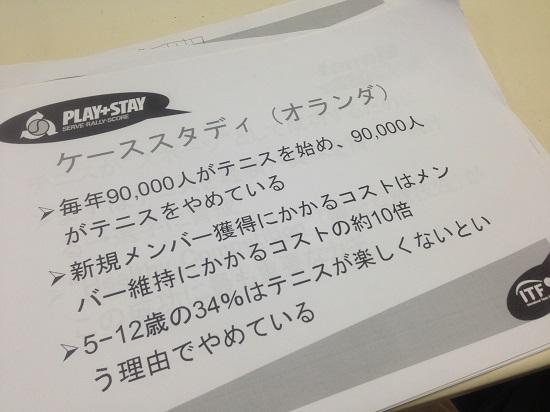 大和高田市ジュニア大会