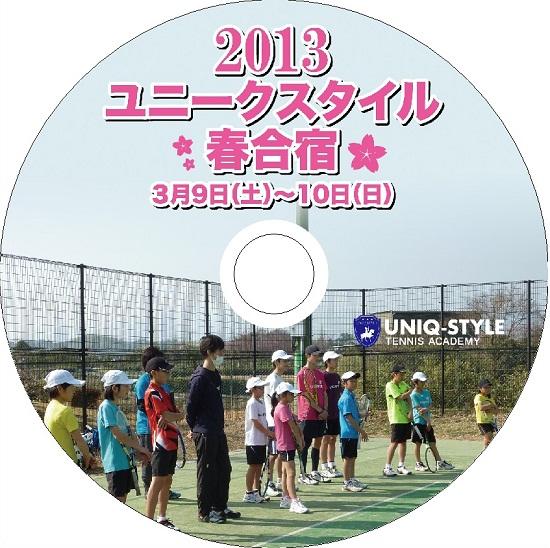 合宿DVDデータ