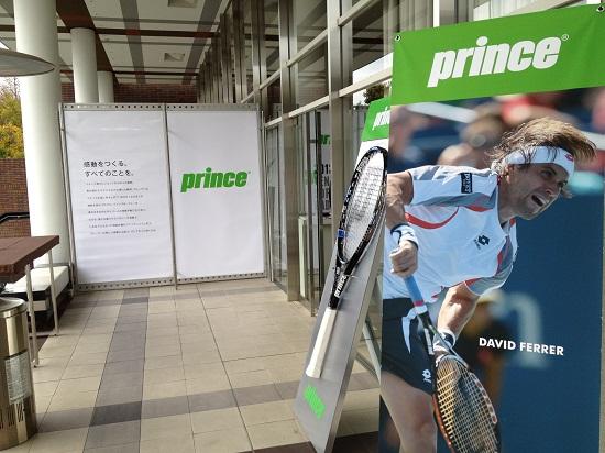 プリンス2013年度テニスウェア7