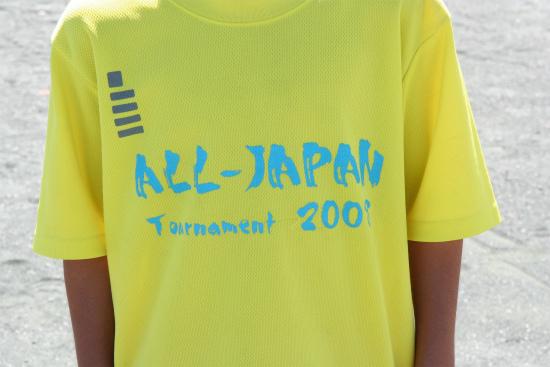 ソフトテニスイベント09173