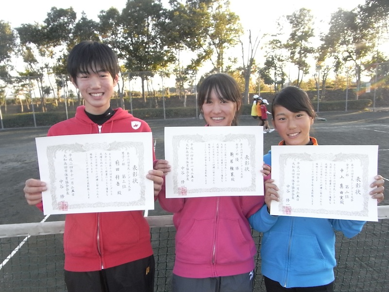 高田オープンシングルス