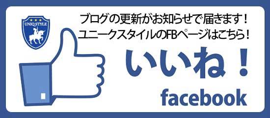 FBフェイスブック