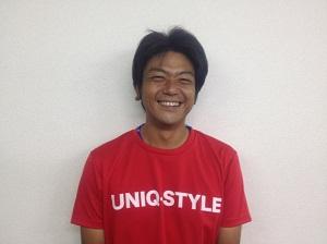 utiyamako-ti